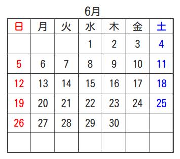 カレンダー 2015 6月 カレンダー : 2016年6月のカレンダー