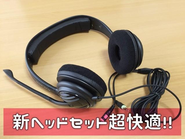 ゼンハイザーコミュニケーションズ オープン型ゲーミングヘッドセット PC310