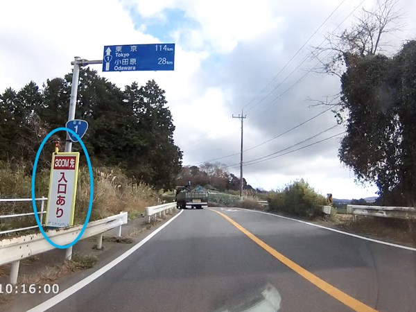 2015-12-18_09h50_51