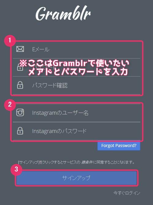 2016-01-18_10h49_39