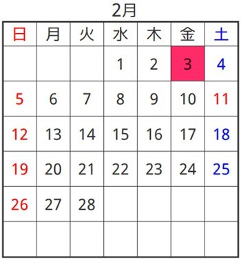 2016-02-07_215509