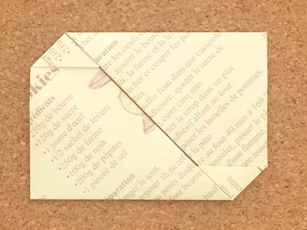 飛行機 折り紙 手紙の折り方 簡単 : mono-siri.com