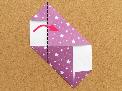 シンプルな手紙の折り方6
