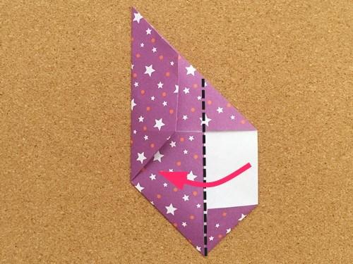 シンプルな手紙の折り方8