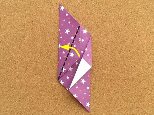 シンプルな手紙の折り方12