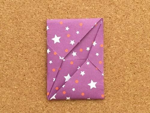 シンプルな手紙の折り方完成画像