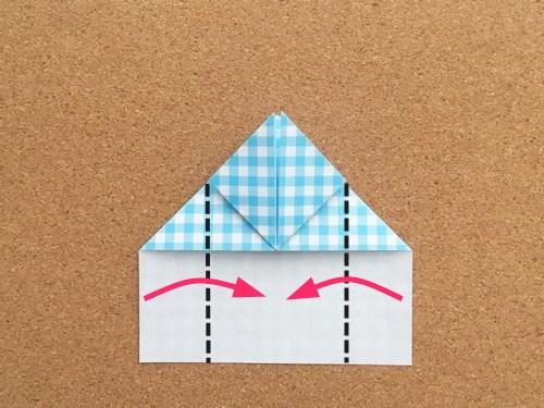 ハート2の折り方10