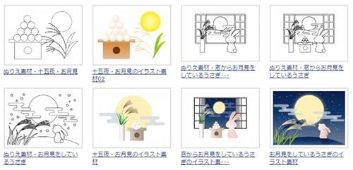 2016-06-30_16h31_36