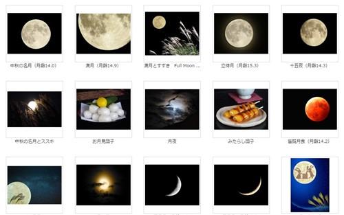 2016-06-30_16h46_19
