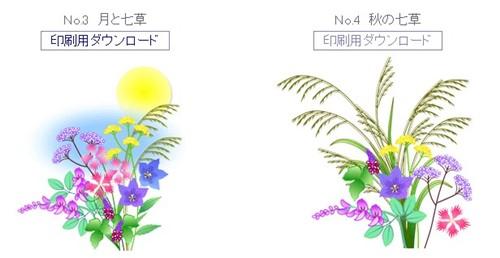 2016-07-07_13h49_29