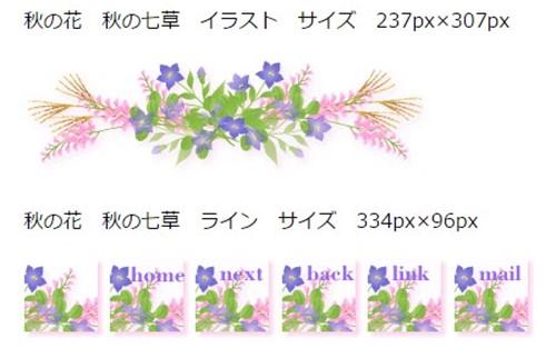 2016-07-07_14h29_54