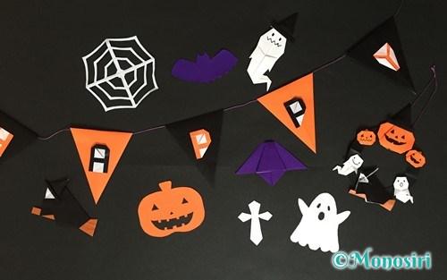 ハロウィンの折り紙飾り