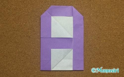 折り紙で作ったアルファベットのA