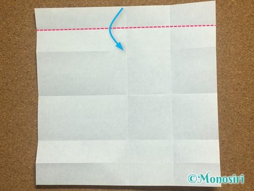 折り紙でアルファベットのAの折り方10
