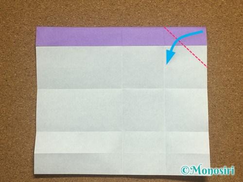 折り紙でアルファベットのAの折り方12