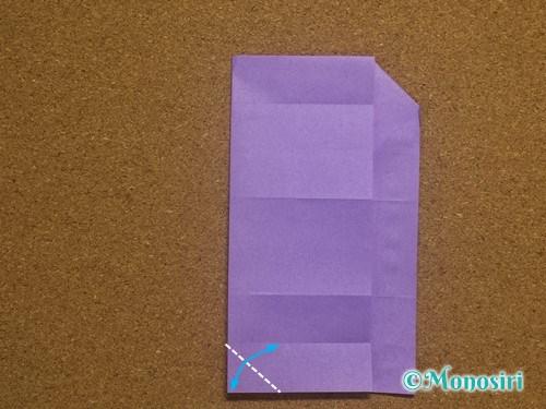 折り紙でアルファベットのAの折り方18