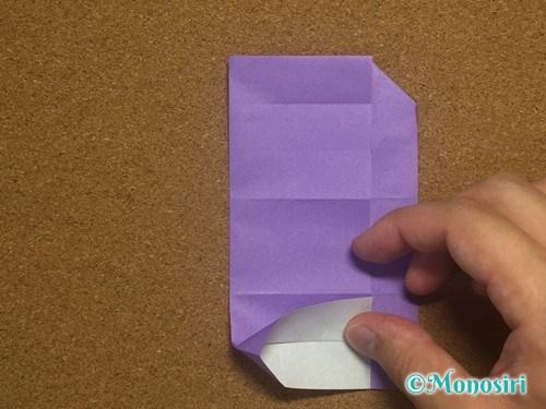 折り紙でアルファベットのAの折り方20