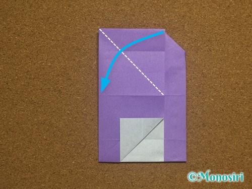 折り紙でアルファベットのAの折り方26