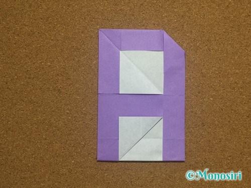 折り紙でアルファベットのAの折り方27
