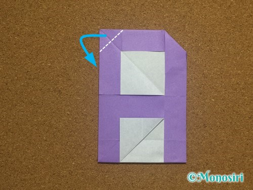 折り紙でアルファベットのAの折り方28