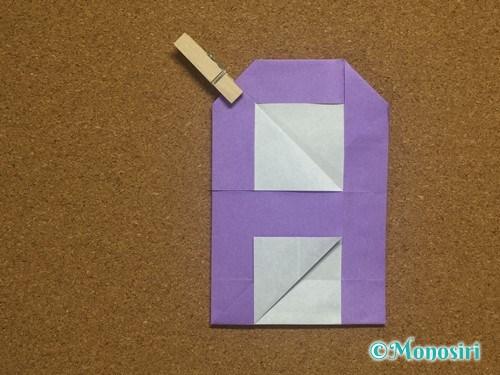 折り紙でアルファベットのAの折り方29