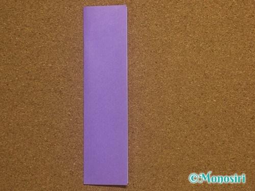 折り紙でアルファベットのAの折り方4
