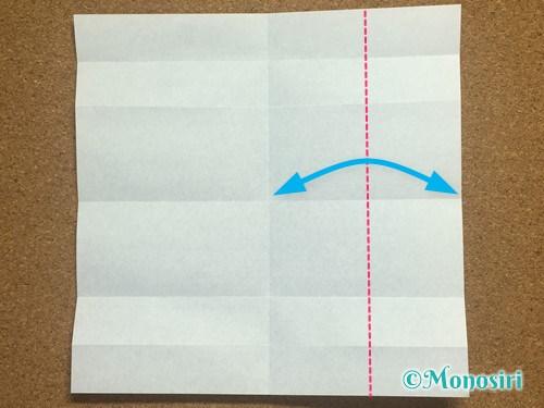 折り紙でアルファベットのAの折り方9