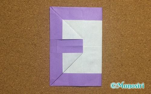 折り紙で作ったアルファベットのE
