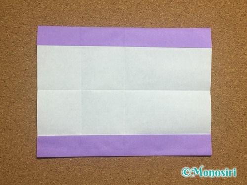 折り紙でアルファベットのEの折り方11