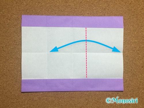 折り紙でアルファベットのEの折り方12
