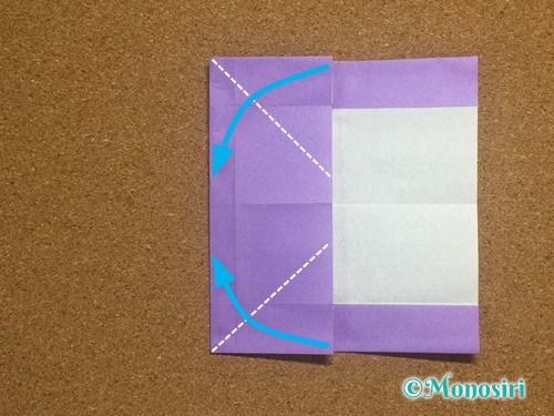 折り紙でアルファベットのEの折り方15