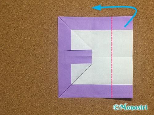 折り紙でアルファベットのEの折り方17