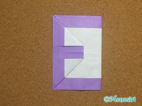 折り紙でアルファベットのEの折り方18