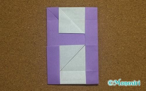 折り紙で作ったアルファベットのH