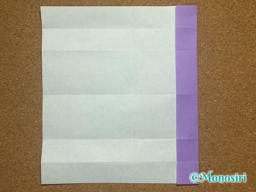 折り紙でアルファベットのHの折り方11