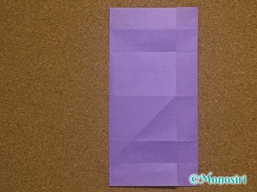 折り紙でアルファベットのHの折り方14