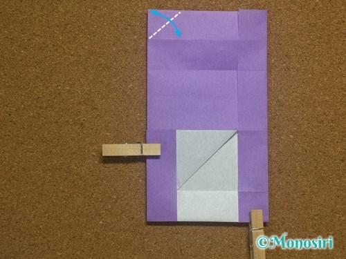 折り紙でアルファベットのHの折り方21