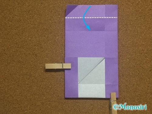 折り紙でアルファベットのHの折り方22