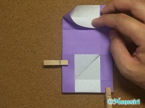 折り紙でアルファベットのHの折り方23