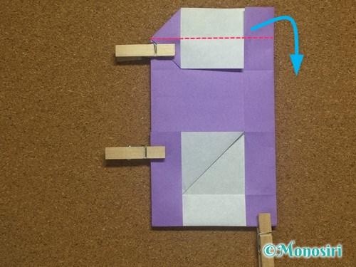 折り紙でアルファベットのHの折り方25