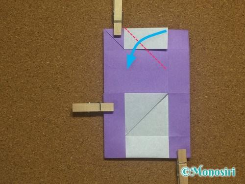 折り紙でアルファベットのHの折り方27