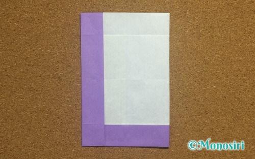 折り紙で作ったアルファベットのL