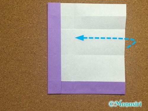 折り紙でアルファベットのLの折り方16