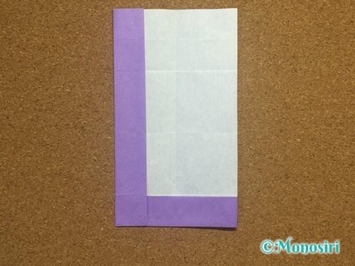 折り紙でアルファベットのLの折り方17