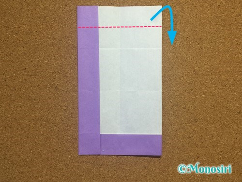 折り紙でアルファベットのLの折り方18