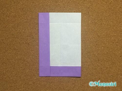 折り紙でアルファベットのLの折り方19