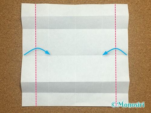 折り紙でアルファベットのNの折り方13