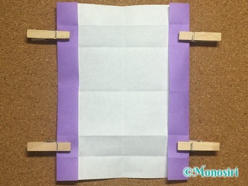 折り紙でアルファベットのNの折り方14