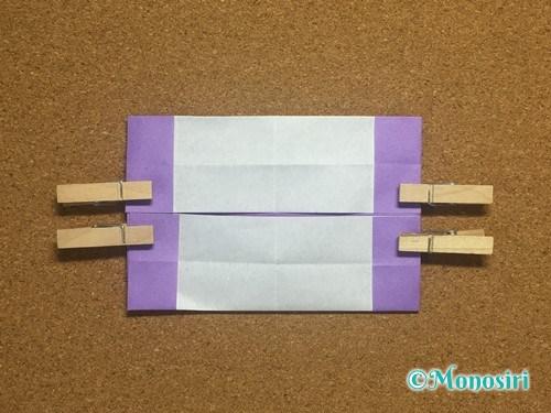 折り紙でアルファベットのNの折り方16