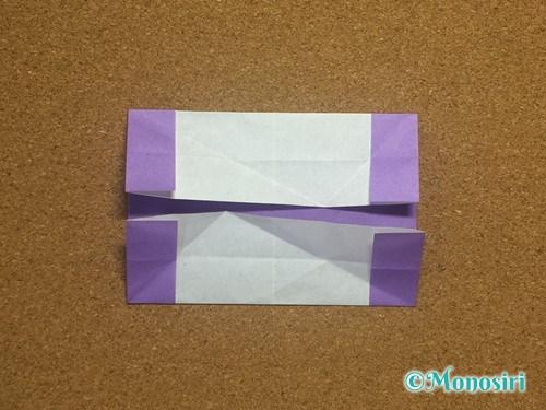 折り紙でアルファベットのNの折り方21